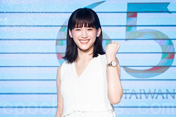 樱井翔与绫濑遥担任令和首届《红白》主持人