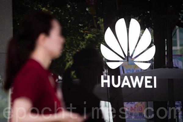 华为泰国首测5G差评如潮 安全问题再成焦点
