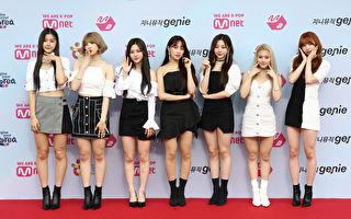 韩国女团NATURE 明年于日本出道