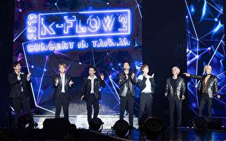 SJ《Time_Slip》摘32区iTunes冠军 5天卖35万张