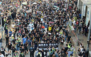 组图:国殇日香港民众游行 反共抗暴