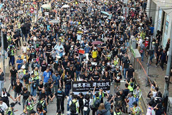 組圖:國殤日香港民眾遊行 反共抗暴