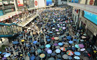 【直播回放】没有国庆只有国殇 香港十一游行