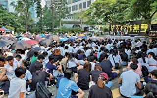 香港中學生再罷課集會 爭五大訴求