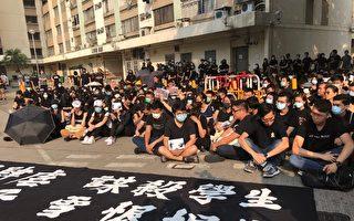 组图:谴责港警开枪伤人 数百港人静坐抗议