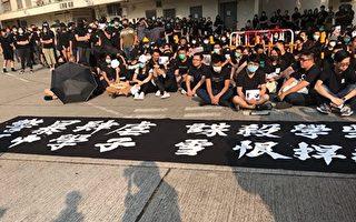 港警开枪伤人 恐令抗议局势进一步激化