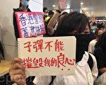 港警槍傷中學生 引發美歐及國際社會譴責