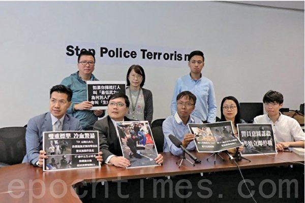 香港聯席促制止警察恐怖主義