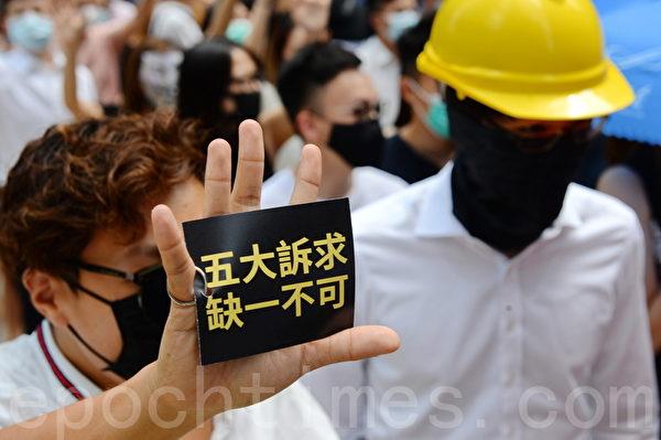 【禁蒙面法.直播】政府推反蒙面法 示威者現中環