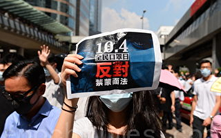 胡少江:香港禁止蒙面規例出台 北京激化矛盾