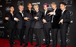 SuperM出道作热销16万张 登Billboard 200冠军
