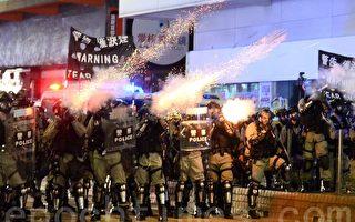 组图:市民抗议禁蒙面法 警发射多枚催泪弹