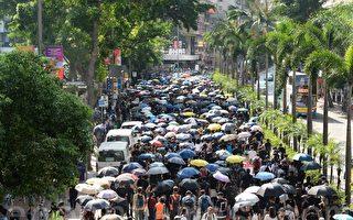 【直播回放】反禁蒙面法 香港10.5全民蒙面遊行