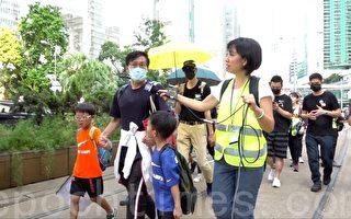 中共制造恐怖 香港大纪元记者讲被跟踪经历