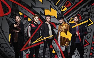 日本乐团FLOW 明年3月于台北开专场演唱会