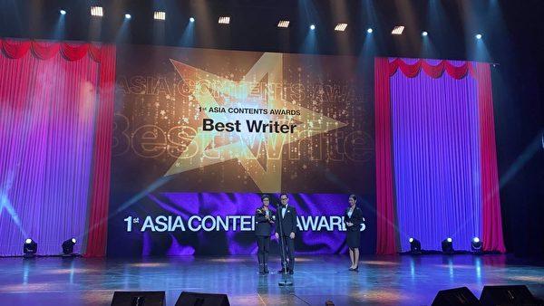 与恶》编剧在釜山影展得奖 为唯一获奖台剧