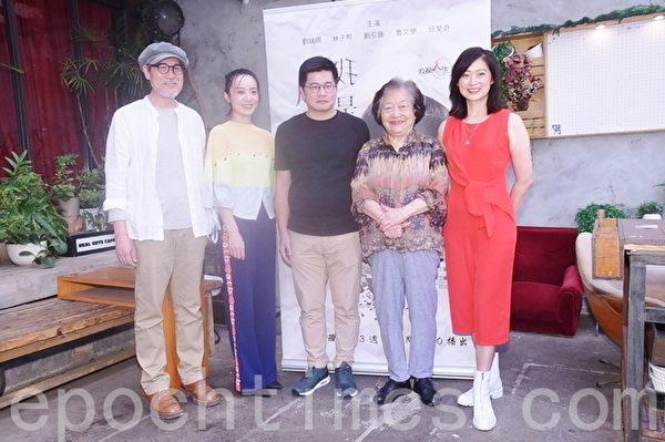 《我是周时青》鲁文学、林子熙、导演丁肇辉、刘引商、刘瑞琪