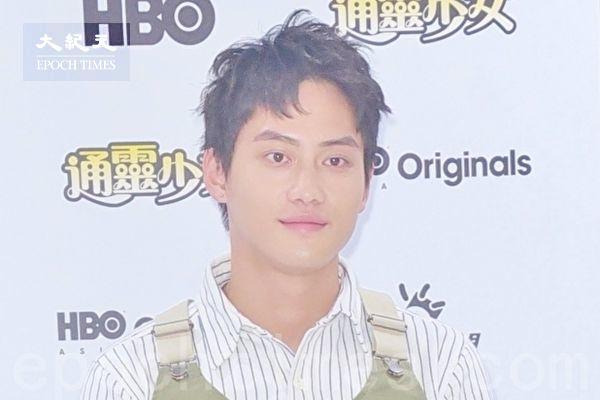 《通靈少女》第二季男主角范少勳