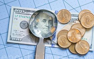 【名家專欄】美元持續走強的幾大因素