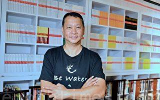 专访刘细良:港府或将接管香港电台