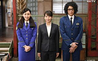 《時效警察2019》開播 小田切讓笑說體力變差