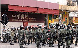 香港民主派促抗争者看清港府圈套
