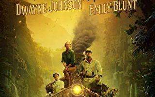 《叢林奇航》深入亞瑪遜 強森、布朗攜手探險