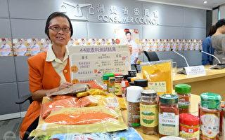 香港15款乾香料含可致癌黃曲霉毒素