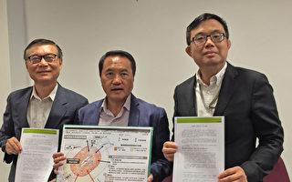 香港土地監察倡重新規劃軍事用地