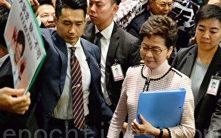 林鄭宣讀施政報告被中斷 罕見改以視像發表
