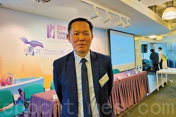 人数呈上升趋势 香港民众移居台湾