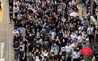 20日香港九龍遊行遭警方封殺 民陣已上訴