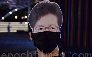香港团体联署 吁剑桥大学撤林郑荣誉院士头衔