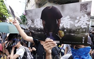组图:九龙35万人大游行 抗议标语表诉求