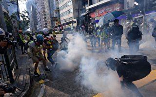 【更新中】10.20港人九龙游行 警放催泪弹