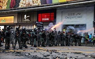 组图:九龙区大游行 港警疯狂扫射催泪弹