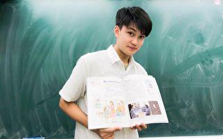 公視親子題材登上教課書 主演劉子銓又驚又喜