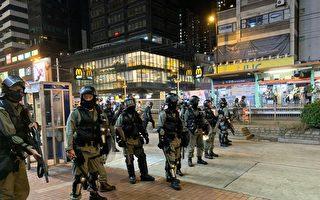 組圖:元朗事件屆滿3個月 警民再爆衝突