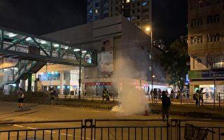 香港市民集會紀念元朗恐襲三個月
