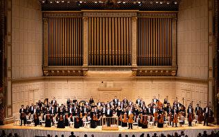 「傳統之美」2019神韻交響樂波士頓落幕