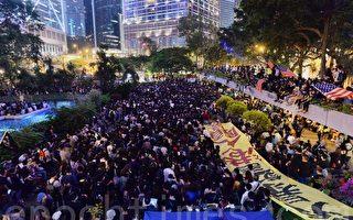 【更新】10.26香港醫療專職抗暴集會