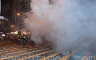 """港议员吁公开催泪弹成分""""这不是政见问题"""""""
