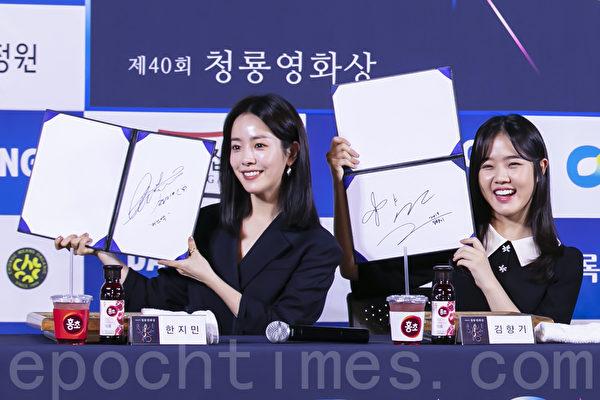 Han-Jimin and Kim-HyangGi