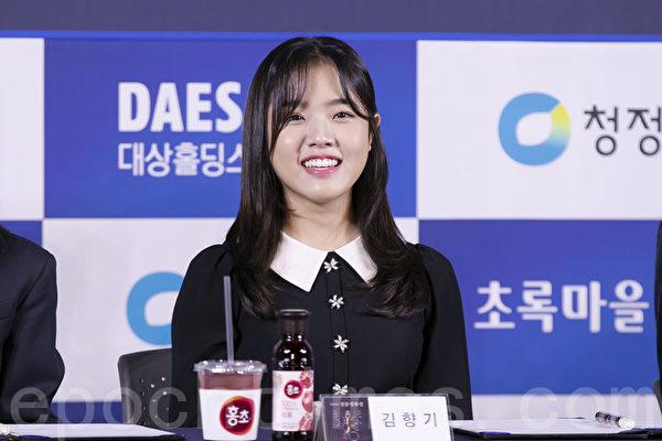 Kim-HyangGi