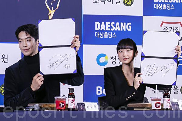 Nam-JooHyuk and Kim-Dami