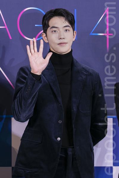 Nam-JooHyuk