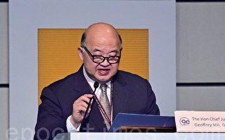 香港首席法官馬道立:要學包容尊重及妥協