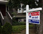瑞银报告:多伦多房价泡沫全球第二严重