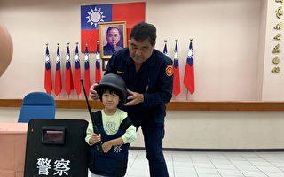 何嘉仁国际幼儿园到竹县警察局参观体验