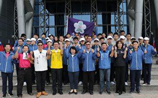 108年全国运动会嘉义市代表队授旗